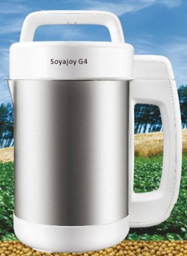 soy milk machine review